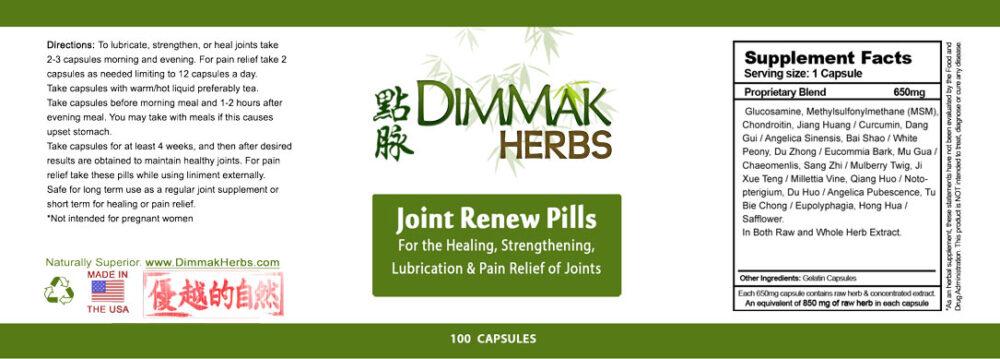 Joint-Renew-Pills-label