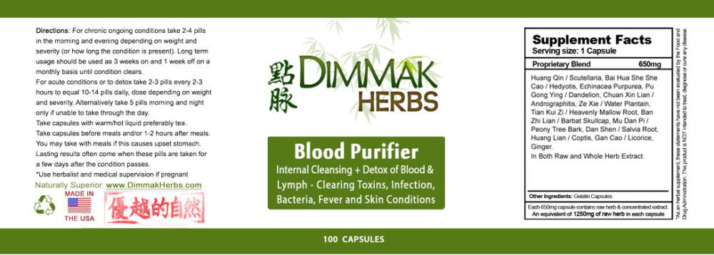 blood-purifier-label