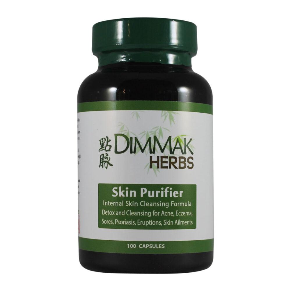 skin-purifier