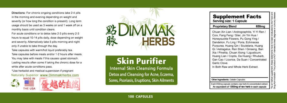 skin-purifier-pills-label