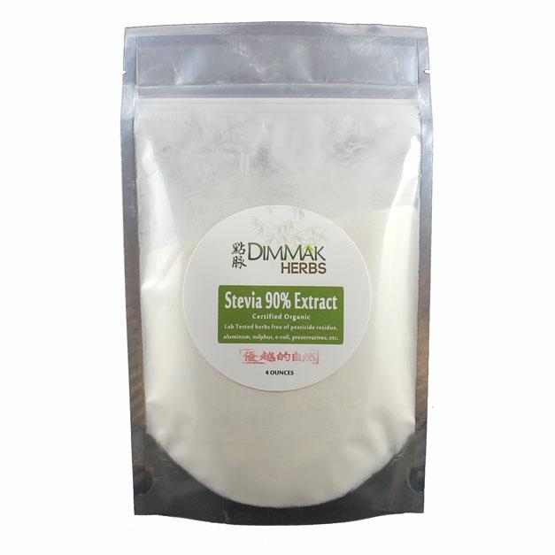 bulk-mylar-stevia-bag